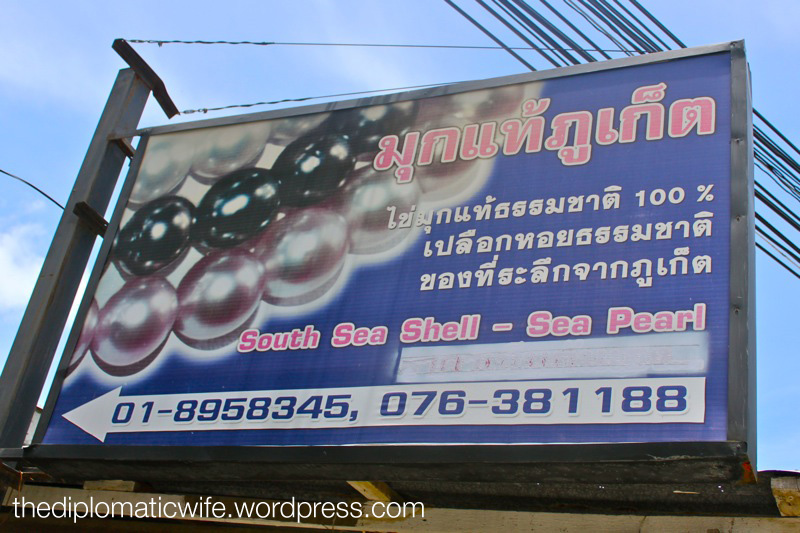 Sea shell and pearl store