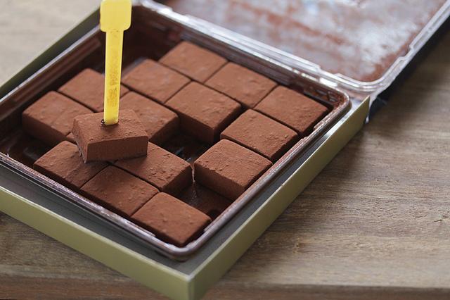 royce chocolate nama bitter