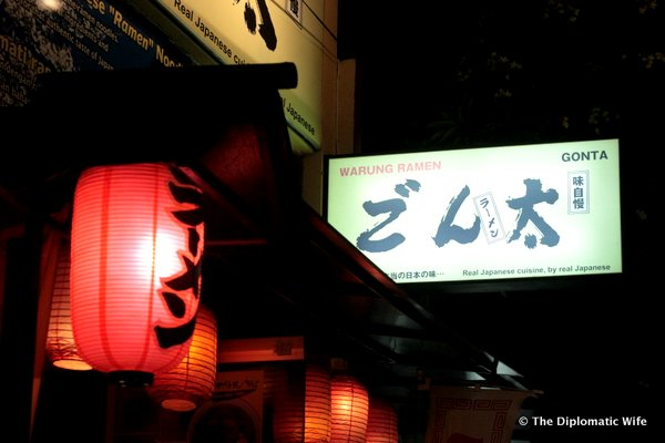 10-Gonta ramen bar sanur bali cheap japanese restaurant-008