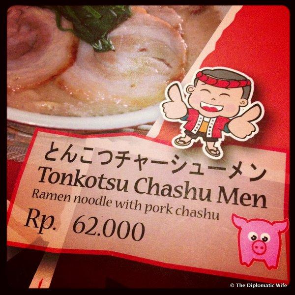 Ramen Sanpachi 38 Blok M serves pork-004