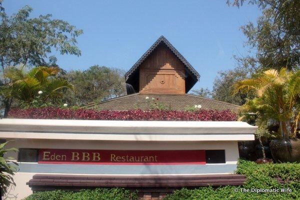 01-Eden BBB Restaurant Bagan Myanmar