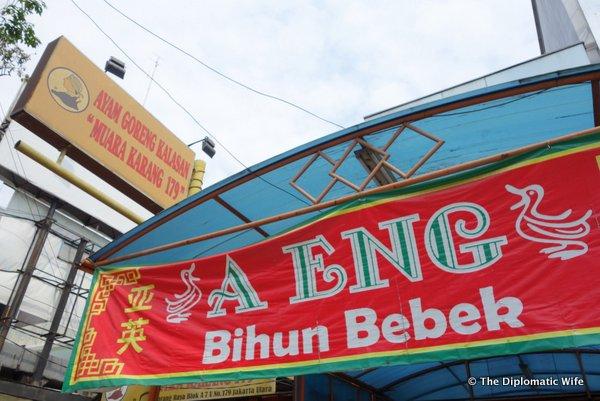 pork tourism pluit north jakarta-055