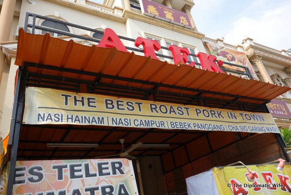 pork tourism pluit north jakarta-059