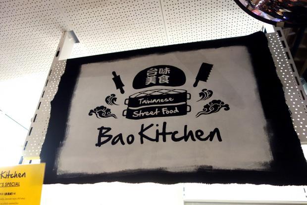 BERLIN BITES: Bao Kitchen