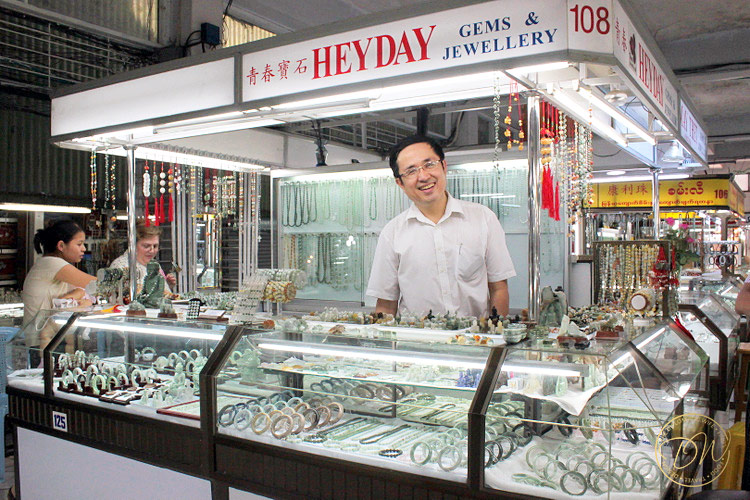 yangong gem market shopping
