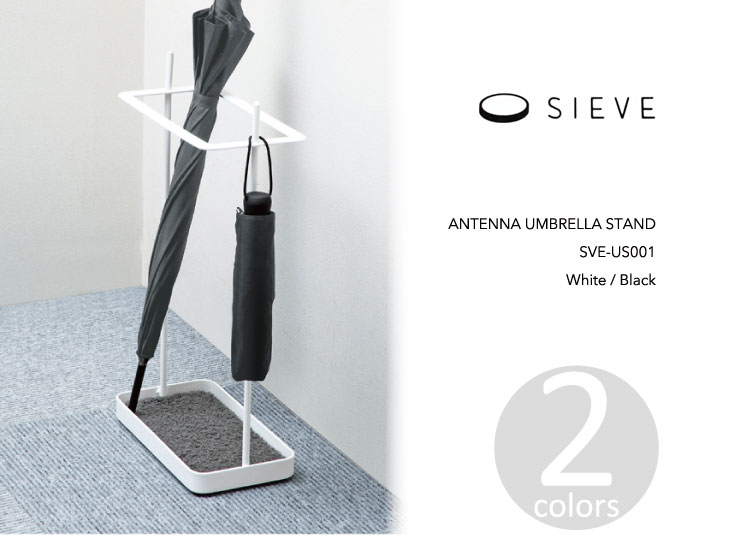 sieve antenna umbrella stand