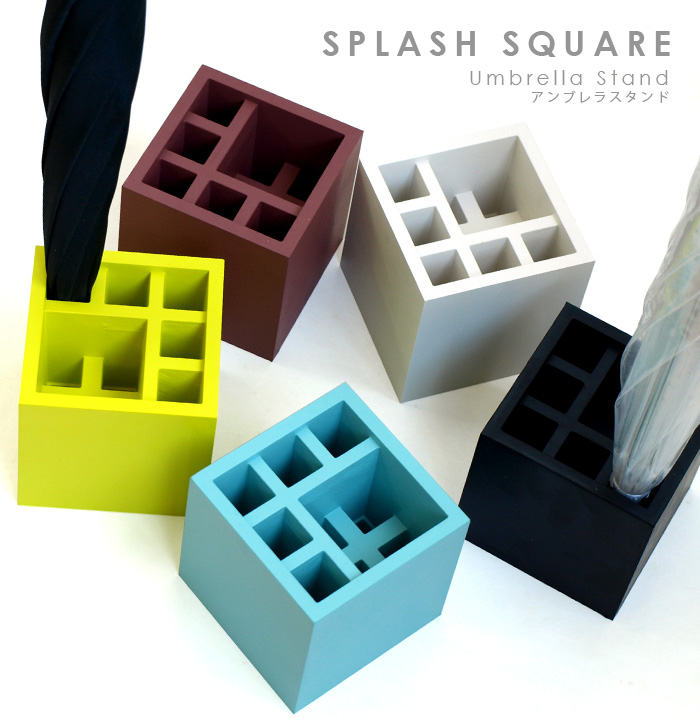 splash square plus d umbrella stand
