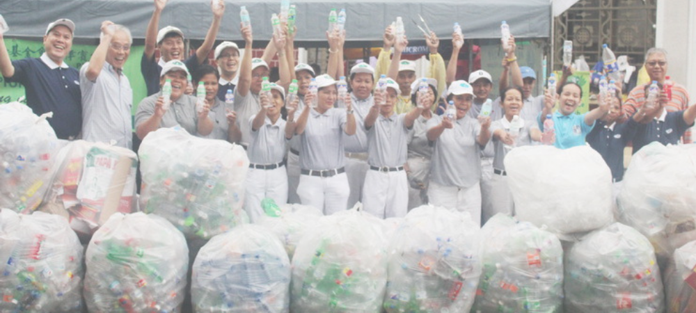 Where to Donate Stuff for Recycling in Manila: Tzu Chi Foundation